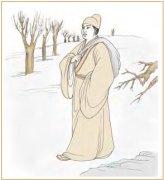 坤卦第一爻,爻辞:初六:履霜,坚冰至。